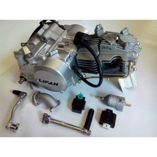 Κινητήρας Lifan 160cc με συμπλέκτη