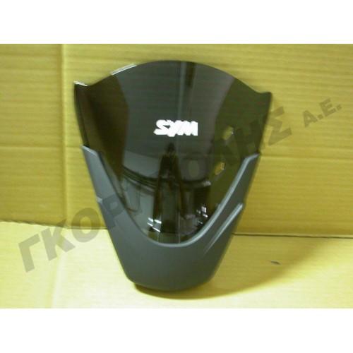 Ζελατινη  Γνήσια Sym Hd 125cc-200cc